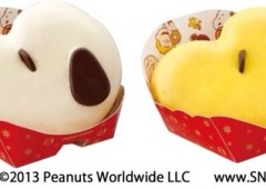 Snoopy and Woodstock will be on sale at Mr. Donuts shops fro Wednesday.