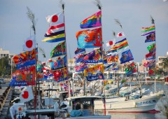 Fishing boats fly colorful banners at Itoman port during the Lunar New year celebrations.