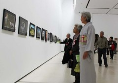 Kariyushi Art Exhibition is focusing on works by seniors.