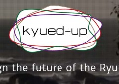 Kyued-up