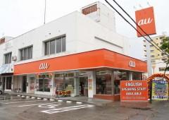 au Shop on Kokutai Street has undergone complete renovation.