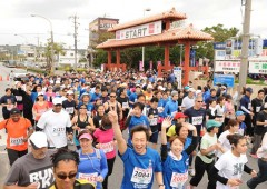 Start and finish are in Okinawa Comprehensive Sports Park in Hiyane, Okinawa City.
