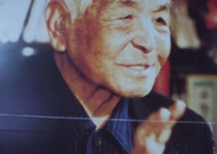 Ahagon Shoko, the Okinawan Ghandi  Source: Nuchi Du Takara House Ie Island. http://okinawa-institute.com/en/node/54