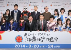 Representatives of organizers pose for press prior to the of the festival today.