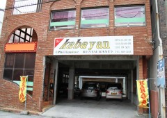 Kabayan is located on the second floor of a brick-walled building near Gate 2 Street.