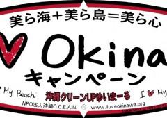 I Love Okinawa