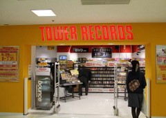 Tower Records has now a new Okinawa home on the 7th floor of Ryubo Department Store.