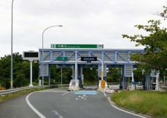 Toll fees on the expressway have been hiked as the Japanese sales tax rose.