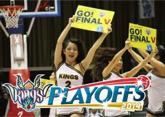 As the winners of the Western Conference the Kings skip the first round of the playoffs and will face their first contest on May 10 and 11 at Okinawa City Gym.