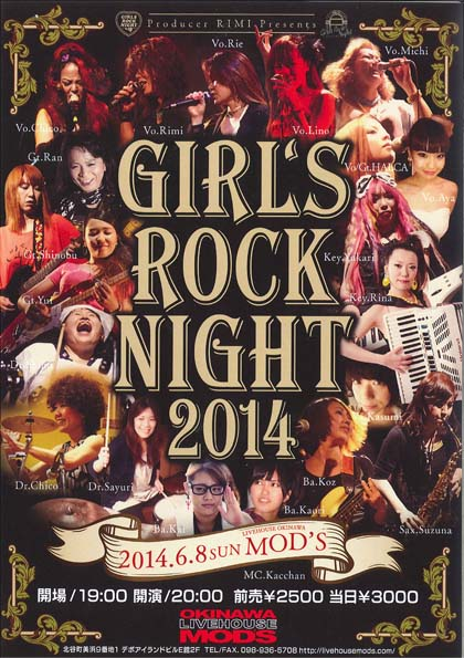 June 9 th is rock n roll day in japan and on okinawa there will be a