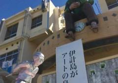 Ichihanari2