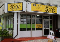 Currency exchange store Eight is the latest to open doors.