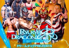 Are Ryukyu Dragons favorites meeting their match at Aug. 26 bouts at Music Town?