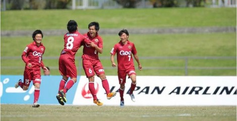 FC Ryukyu players rejoice after scoring a goal.