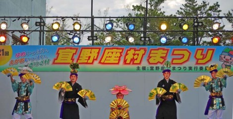 Ginoza Festival, held only every two years, is a mix of tradition and modern.