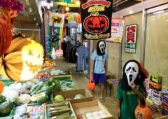 Halloween TOWN in Koza 15