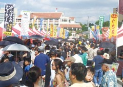 Weekend Okinawa Industrial Fair expects over 200,000 visitors over three days.