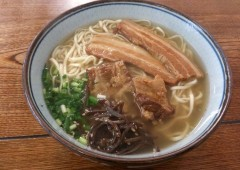 Okinawa Soba is unlike any other noodle in Japan.
