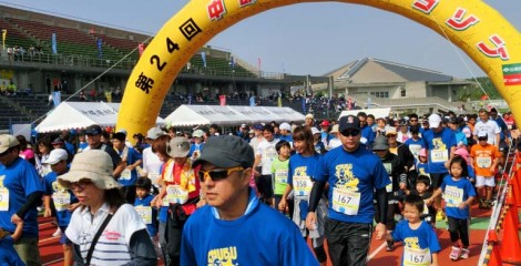 Sunday's Chubu Trim Marathon is a family affair.
