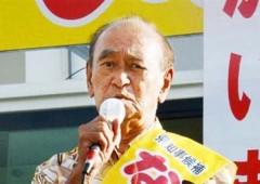 Incumbent Hirokazu Nakaima