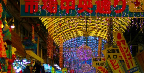 Machigwa Mall, a.k.a. Heiwa Dori in Naha is decorated with holiday illumination through the end of January.