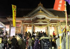 Futenma Shrine is one of the most popular destinations for people to visit during the  New Year holidays.