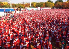 Okinawa's first Santa Run ever takes place on Saturday.