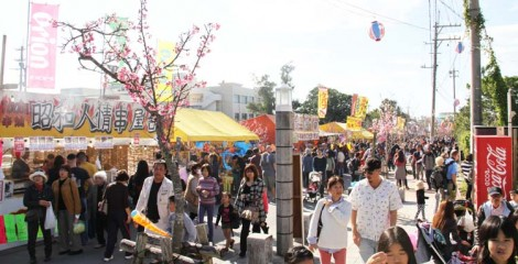 Thousands will visit Nago this this weekend to enjoy the festival, which is also the first large-scale Okinawan festival of the year.