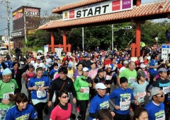 Over 11,000 runners take part in the annual Okinawa Marathon this Sunday.
