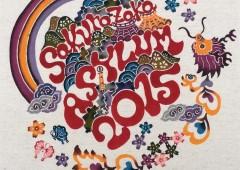 SakurazakaASYLUM2015ロゴsmall