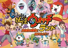 Yokai Watch event at Ryubo is taking the kids' world by storm.