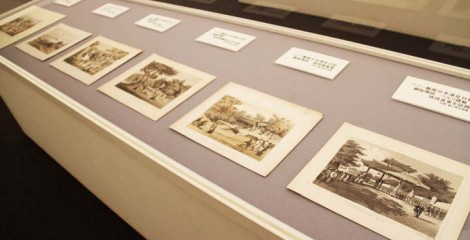 Old pictures, many of them on exhibit in Okinawa for the first time, tell the story of Okinawa's transition from Ryukyu Kingdom to a prefecture of Japan.