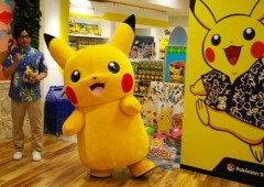 Okinawa's first Pokemon store will open on the first floor of the HAPINAHA building.