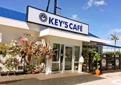 Key's Cafe is located on Hwy 58 across from Foster.
