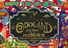 Although the title is 'Odd', the music is not, and it's free at the earliest music festival of the year in Japan.