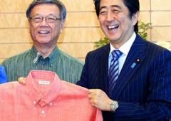 Abe's kariyushi