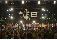The Day of Songs concert attracts large audiences every year.