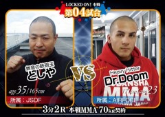JSDF member Toshiya faces a U.S. Air Force serviceman who goes by name Dr. Doom in one of the several bouts involving American fighters.