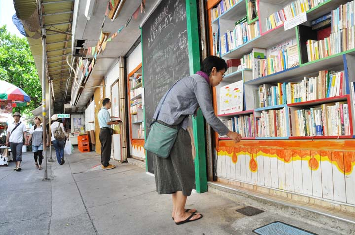 Minnano Hondana Is Public Bookshelf At Your Service