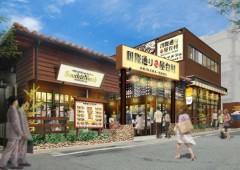 An artist's rendition of Kokusai Street Yatai Mura scheduled to open Friday.