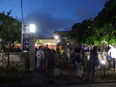 Sagaribana viewing on Zuisen Street takes place this weekend.