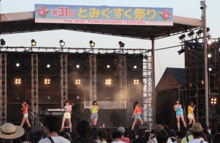 The putdoor stage set at Toyosaki Seaside Park is the center of two afternoons of non-stop performances.