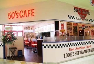 The cafe is is located in Don Quijote store.