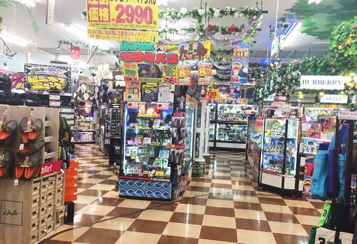 Discount store Don Quijote is located at the northern end of the Awase area.