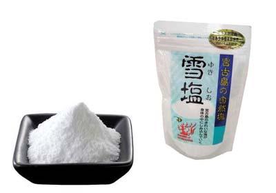 Oki suvenir Okinawa Salt