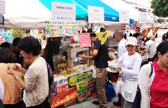 Local products made of local ingredients and materials is the motto of Shimairo Marche.