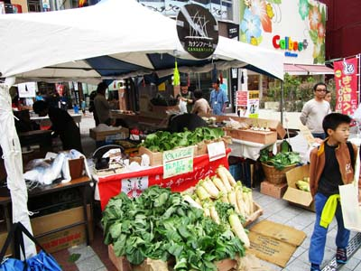 Shimairo Marche events usually feature plenty of fresh farm produce.
