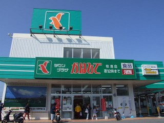 Kanehide stores have green trimming.