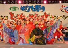 Kachashi dance contest starting 5 p.m. is the highlight of Sunday's activities at the festival.