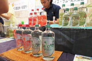 CORCOR rum is produced on Minami Daito Island.